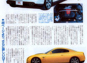 nissan skyline gt-r preview-90081