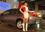 beijing motor show - first days gallery-114590