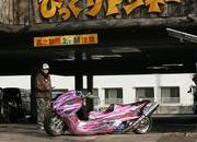 japanese scooters under hardcore treatment-296135