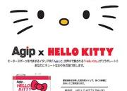 hello kitty motor oil is a legitimately real and oddly confusing product-367200
