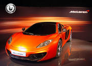 mclaren exclusive to offer special customization programs for the mp4-12c 3