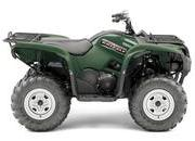 yamaha grizzly 550 eps 500 eps se-460940