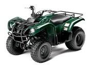 yamaha grizzly 125 automatic-501419