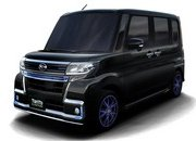 a company you 8217 ve probably forgotten about will bring 11 concepts to 2017 tokyo auto salon - 699383